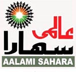 Aalami Sahara