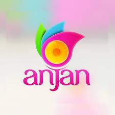 Anjan TV