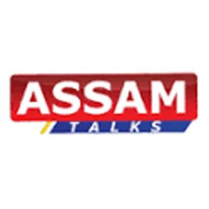 Assam Talkies