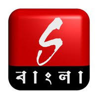 Sangeet Bangla