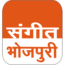 Sangeet Bhojpuri