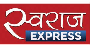 Swaraj Express