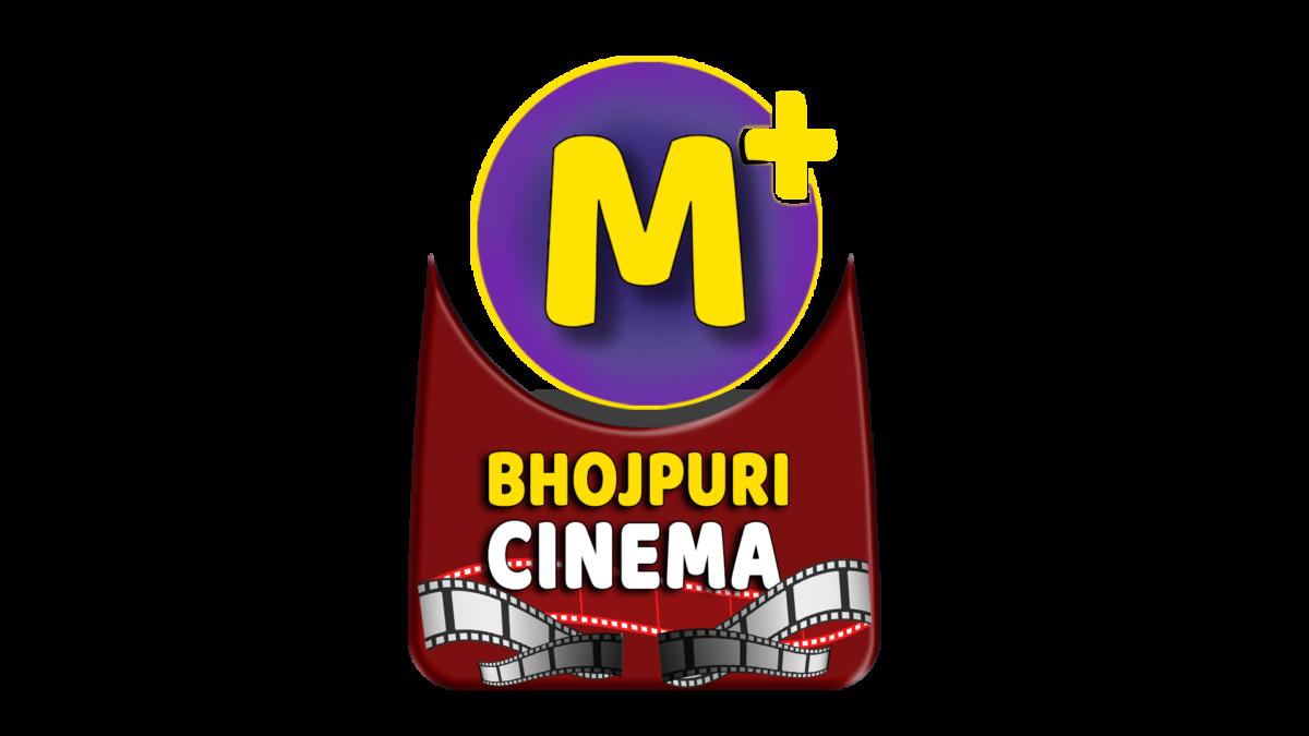 M+ Bhojpuri Cinema