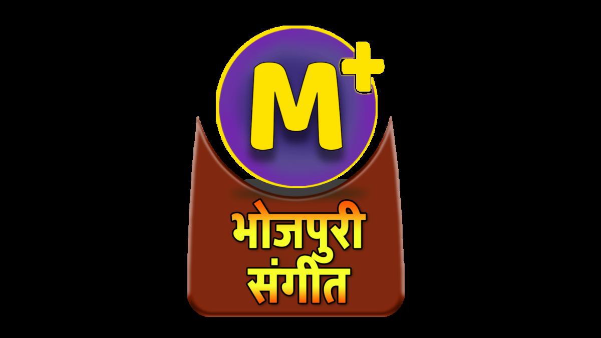 M+ Bhojpuri Sangeet