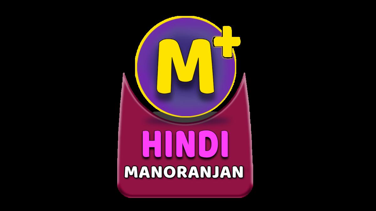 M+ Hindi Entertainment